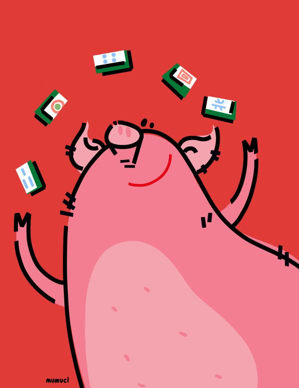 猪5.jpg