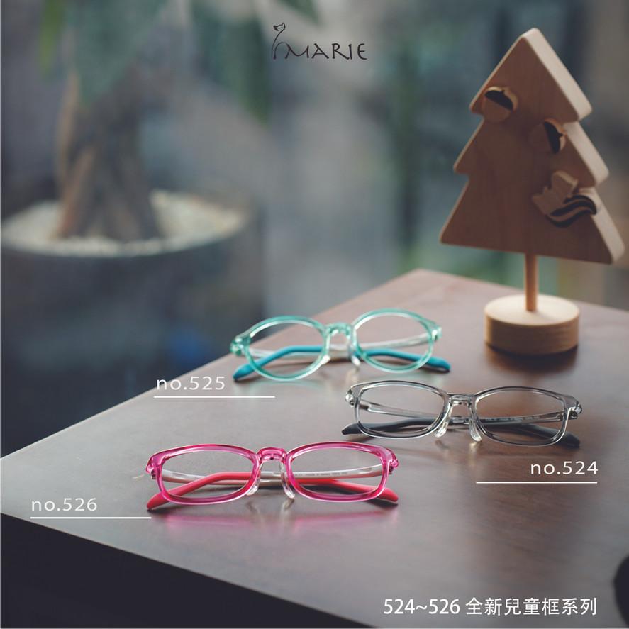 Marie 524-526 Website-01.jpg