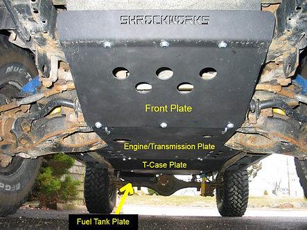 99-04 Xterra & Frontier Front Skid Plate (Gen1)