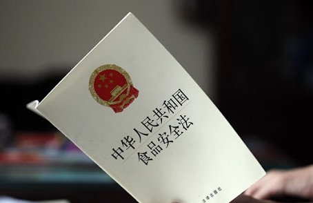 Cina: 45 nuovi standard in materia alimentare