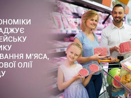 Ucraina. Il Governo introduce l'indicazione d'origine per carni, miele e olio