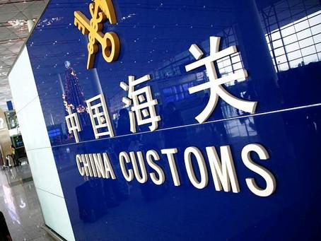 Cina. Nuove misure per l'import di alimenti