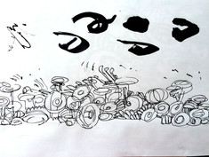 Petri_Kulju_Drawings20150810_0469.JPG