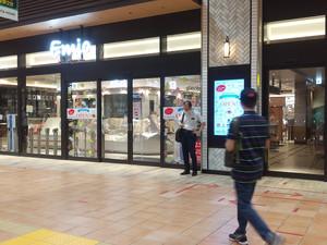 ひばりヶ丘駅ビル きょう(7/27)オープンです!