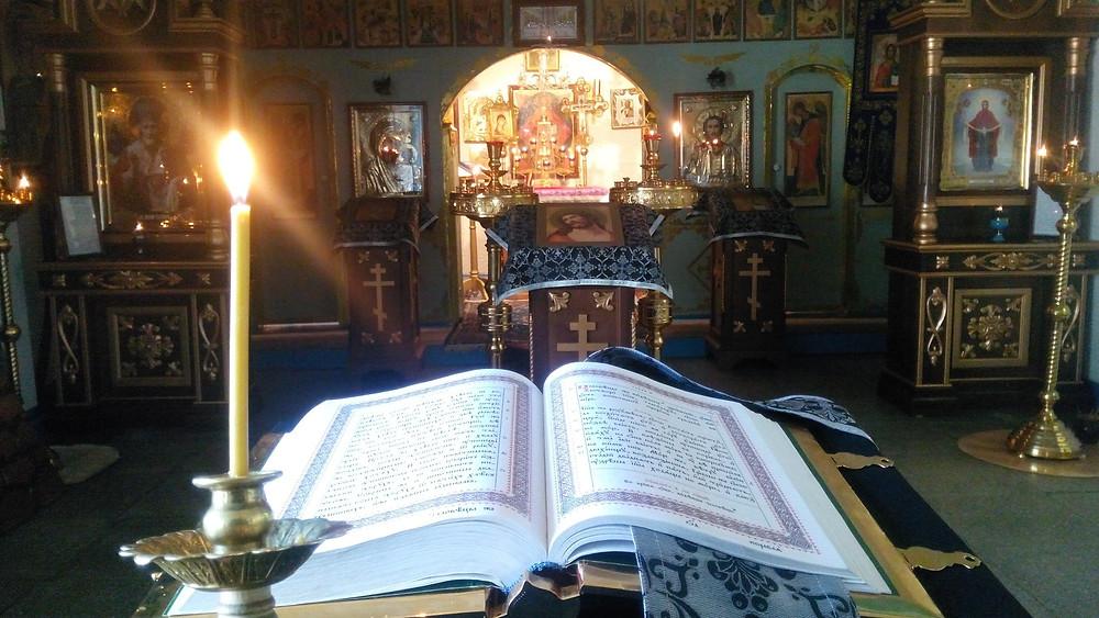 Чтение Четвероевангелия в Великий понедельник Страстной седмицы