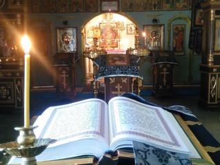 Уставные богослужения Страстной седмицы в селе Бархатово