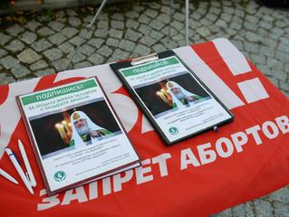 Предстоятель Русской Церкви поставил подпись под Обращением граждан за запрет абортов