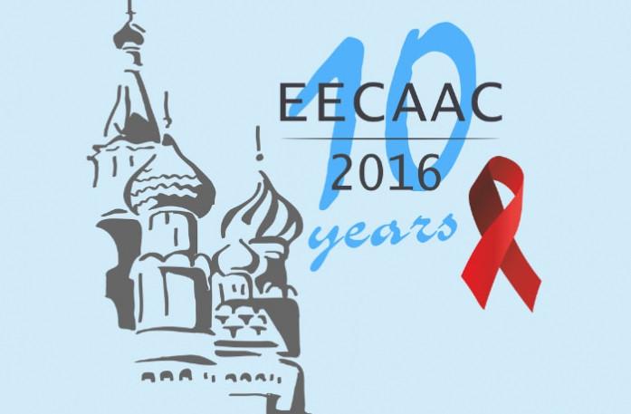 Конференция по ВИЧ/СПИДу