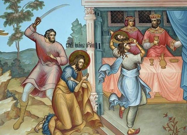 Усекновение главы Иоанна Предтечи. Икона