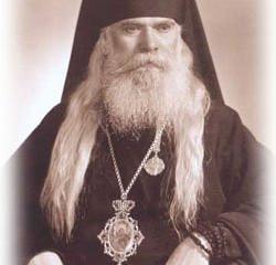 Архиерейский Собор Русской Церкви прославил архиепископа Серафима (Соболева) в лике святителей