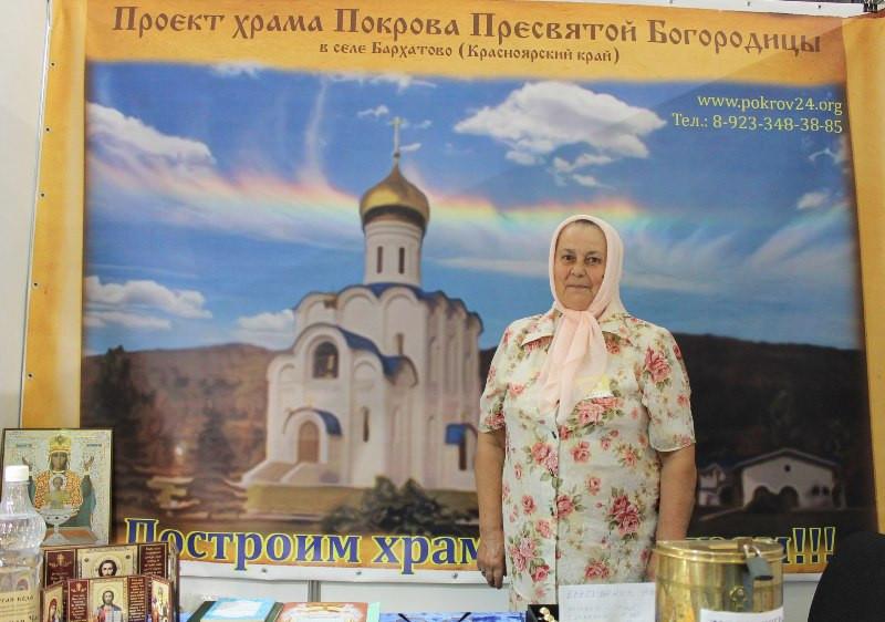 Стенд Покровского храма