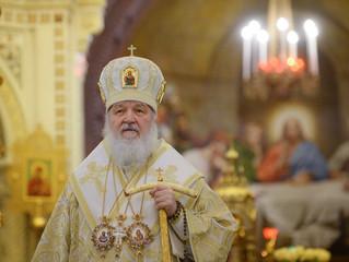 Рождественское послание 2018 года Святейшего Патриарха Московского и всея Руси Кирилла