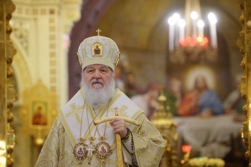 Рождественское послание 2018 года Патриарха Кирилла