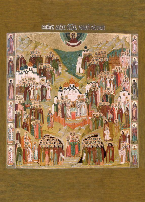 Собор всех святых земли русской. Икона
