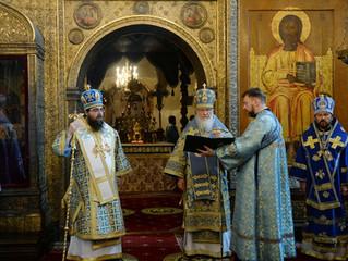 Слово Святейшего Патриарха Кирилла на праздник Успения Божией Матери 2016 года
