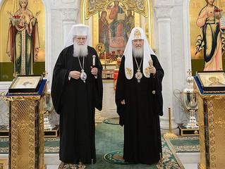 Предстоятель Болгарской Православной Церкви прибыл в российскую столицу