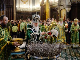 Патриаршая Божественная литургия в праздник Входа Господня во Иерусалим
