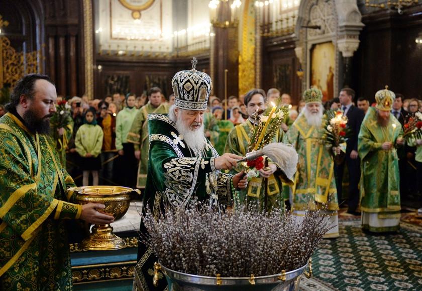 Освящение вербы Патриархом Кириллом