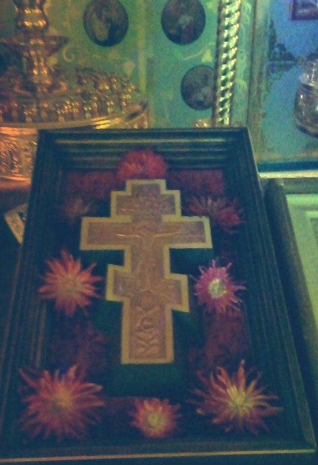 Крест на аналое. Бархатово