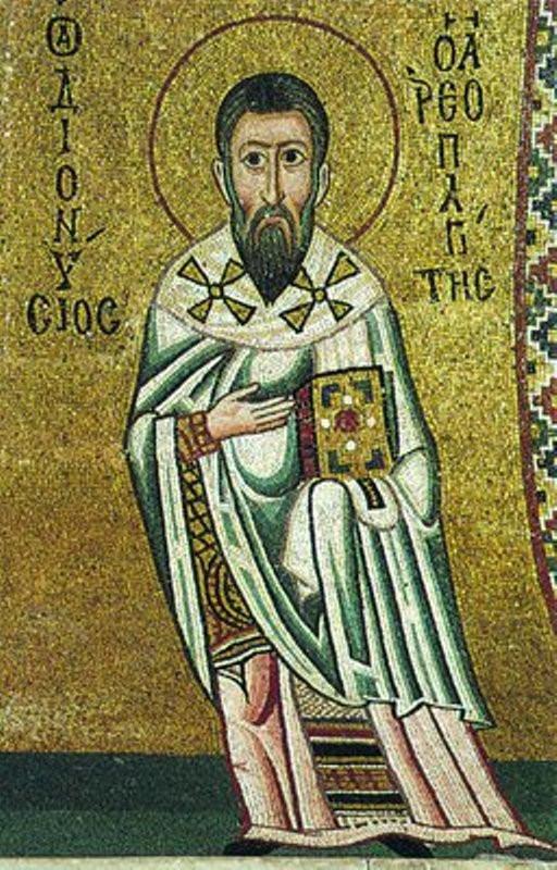 Святой Дионисий Ареопагит. Фреска.