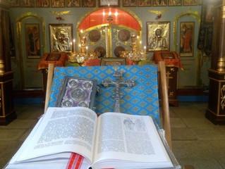 Молебен о здравии и многолетии Святейшего Патриарха Кирилла