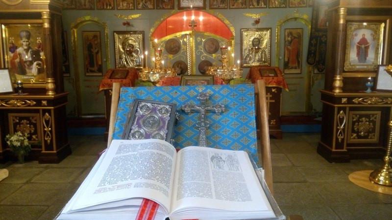 Молебен о многолетии Патриарха