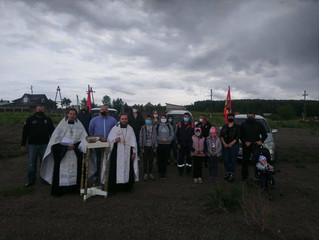 Вознесение Господне: праздник, молитвенно объединивший поселения