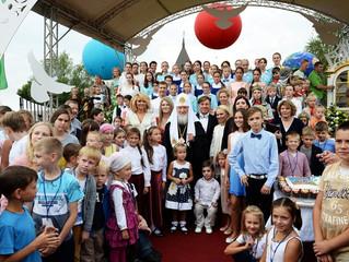 Детский праздник «в гостях у Патриарха» в Переделкино