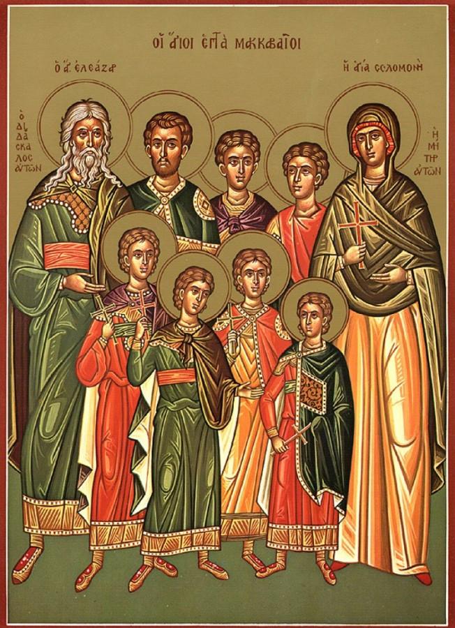 Святые мученики Маккавеи. Греческая икона