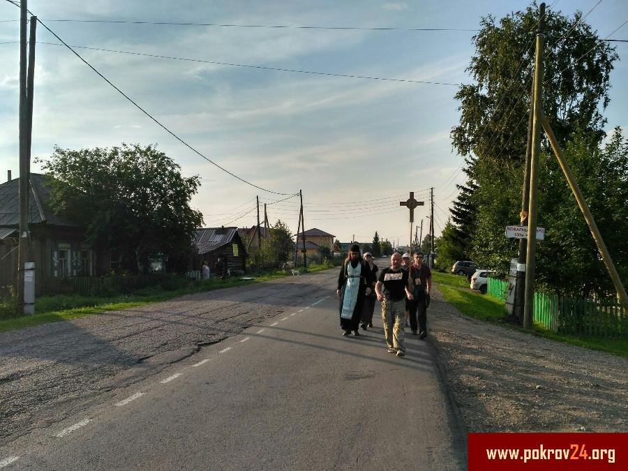 На пути в Бархатово
