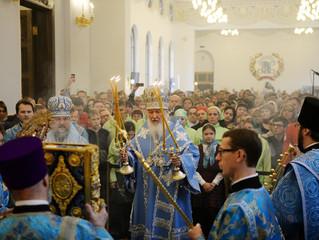 Патриаршее служение в праздник Покрова Пресвятой Богородицы в стенах Российского экономического унив