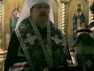 Шанс заглянуть в своё сердце: слово митрополита Пантелеимона накануне Святой Четыредесятницы