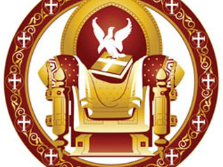 Послание Святого и Великого Собора Православной Церкви