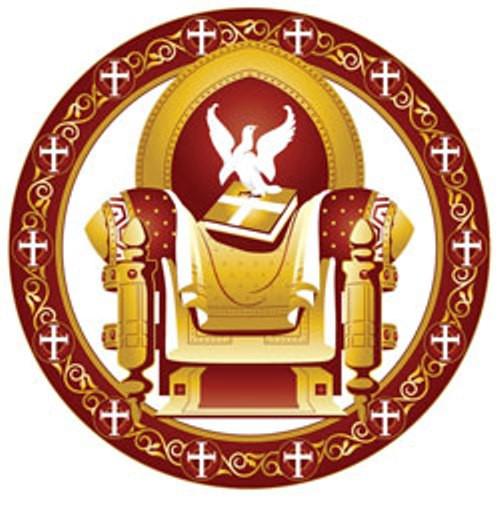 Послание Святого и Великого Собора