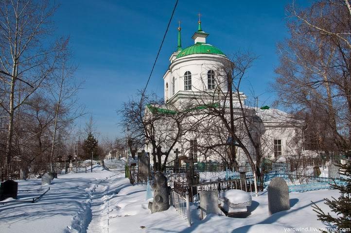 Погост при Свято-Троицком соборе Красноярска