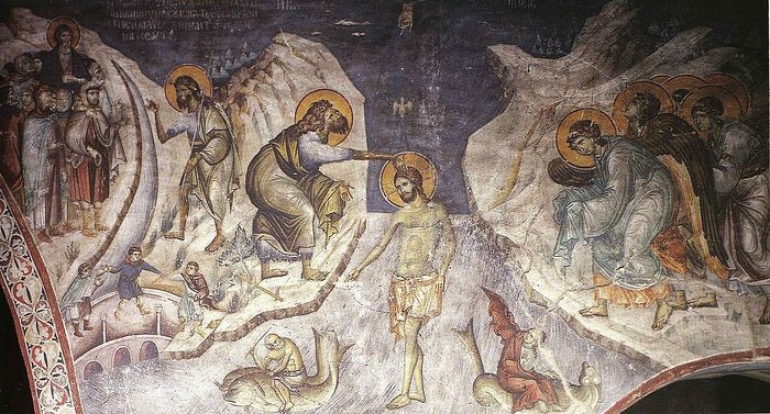 Крещение Господа Бога и Спаса нашего Иисуса Христа. Фреска