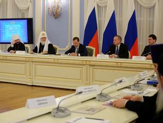 В Подмосковье состоялось заседание Попечительского совета Свято-Пантелеимонова Афонского монастыря