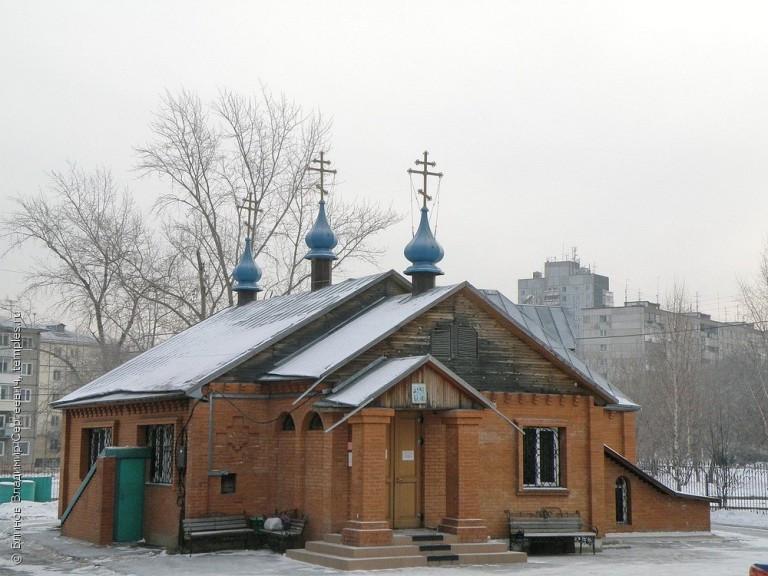 Храм великомученика Феодора Тирона