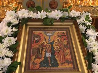 Святое Богоявление: праздничные богослужения в Бархатово