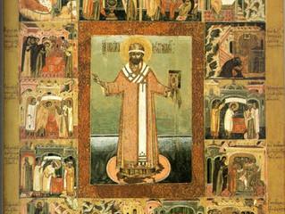 Память святителя Филиппа, митрополита Московского, почтили в селе Бархатово