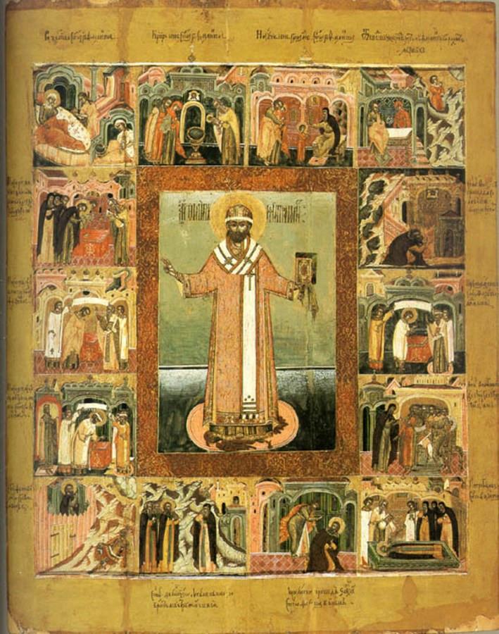Святитель Филипп, митрополит Московский. Икона