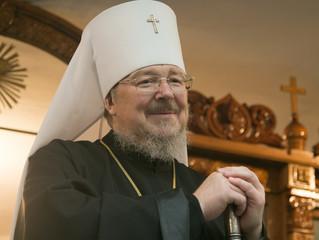 Орден из рук Патриарха