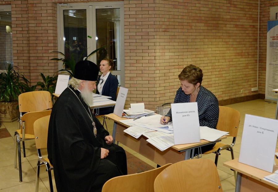 Патриарх Кирилл на выборах 2016 года