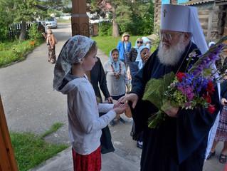 Паломничество Предстоятеля Русской Зарубежной Церкви по святым местам Алтая