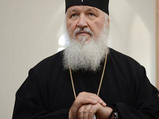 Соболезнование Святейшего Патриарха Кирилла в связи с крушением самолёта Министерства обороны России