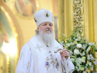 Тезоименитство Святейшего Патриарха Московского и всея Руси Кирилла