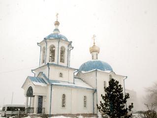 Архипастырский визит в пределы Берёзовского благочиния