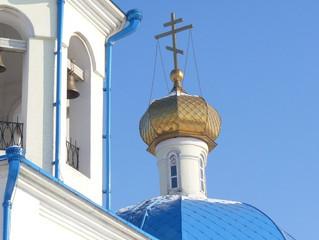 По случаю престольного праздника Введенского храма митрополит Пантелеимон посетит пределы Берёзовско