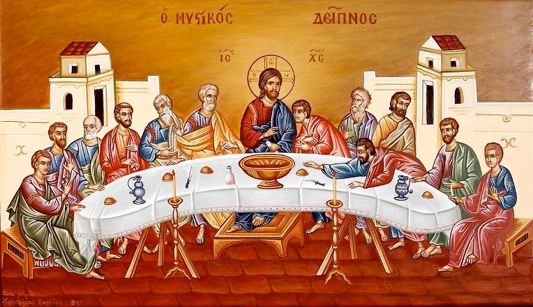 Тайная Вечеря. Греческая икона