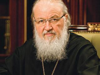 Святейший Патриарх Кирилл выразил соболезнование Патриарху Варфоломею в связи с террористическим акт